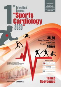 thumbnail of 1st Sports Cardiology 26-8-2020_FP