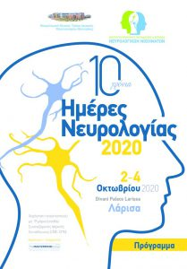thumbnail of NeurologyDays1-10-2020_P
